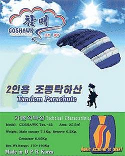 スカイダイビング体験を広報する北朝鮮元山エアショーのポスター。(写真=元山航空祝典フェイスブック)