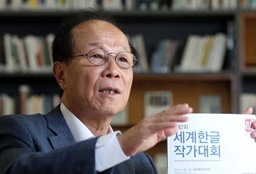 国際PEN韓国本部のイ・サンムン理事長