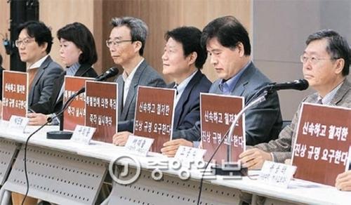 「憲政蹂躪事態を懸念するソウル大教授の会」が7日、校内で声明を発表した。
