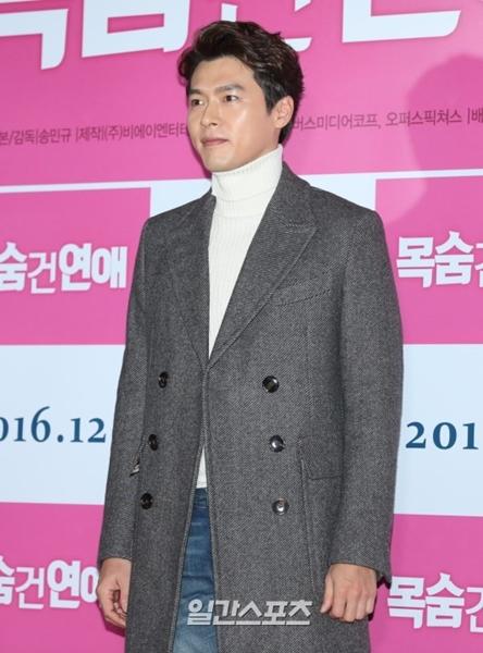 8日、ソウル城東区の往十里CGVで行われた映画『命を賭けた恋愛』VIP試写会に登場し、ポーズを取る俳優のヒョンビン。