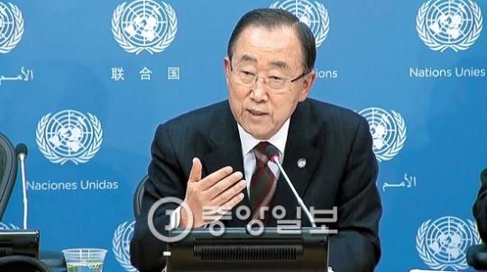 潘基文国連事務総長。