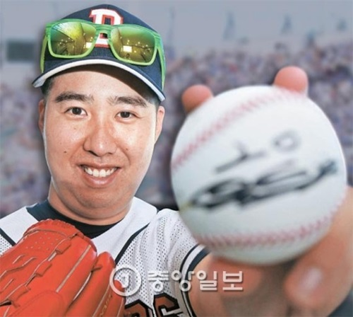 斗山ベアーズの左腕・柳熙寛(ユ・ヒグァン)は遅い球速でも韓国プロ野球で2けた勝利投手になった。しかし国際舞台では通用しないという予想が多い。WBC予備エントリーに含まれた柳熙寛は「選ばれれば活躍できる。WBCで韓国野球の地位を高めたい」と語った。(中央フォト)