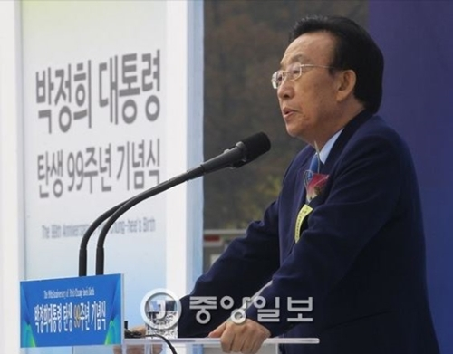 金寛容(キム・グァンヨン)慶尚北道知事