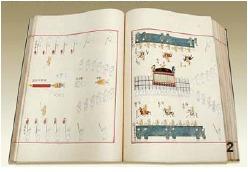 外圭章閣儀軌5冊のうちの荘烈王后国葬都監儀軌(上巻)。1688年(粛宗14年)、御覧用(王室所用)唯一本。(写真=中央フォト)