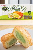 子どもに人気の焼き菓子「カスタード」(ロッテ製菓)に加わったグリーンティーラテ味(6個入り、3,000ウォン)の緑茶も、こだわりの済州産。ふんわり優しい食感の生地の中に、緑茶クリームがたっぷりと入っています。