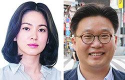 女優のソン・ヘギョ(左)と徐敬徳・誠信女子大教授