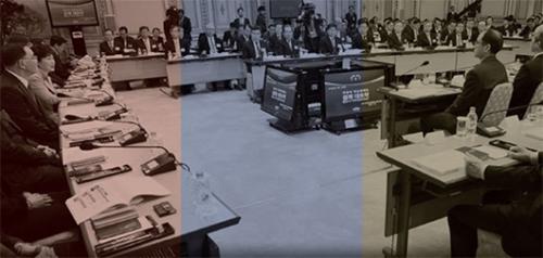 朴大統領(写真左)が2015年1月15日、青瓦台迎賓館で開かれた「政府業務報告:経済革新3カ年計画II」で冒頭発言をしている。(青瓦台写真記者団)
