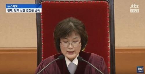 李貞美(イ・ジョンミ)憲法裁判所長権限代行(写真=JTBC生放送)