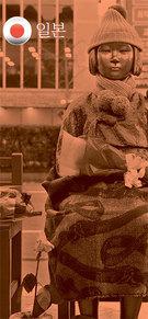 釜山(プサン)日本総領事館前に設置された慰安婦少女像に6日、花が置かれている。