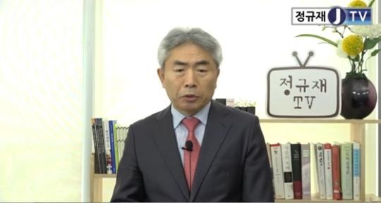 鄭奎載韓国経済新聞論説顧問(写真=ユーチューブキャプチャー)