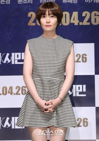 女優シム・ウンギョン。