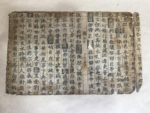 志逢僧侶が公開した1577年陰暦11月23日付朝報。昨夜の天気が記録されている。