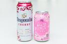 花見酒と洒落込める春限定のお酒も新登場!桜フレーバーの「桜(ポッコッ)スパークリング」(右、1,000ウォン)は「GS25」で購入可能。韓国限定エディション「Hoegaarden CHERRY(ヒューガルデン・チェリー)」(500ml 2,900ウォン)は各コンビニや大型マートで購入できます。