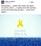 安藤美姫さんがSNSに掲載したセウォル号3周忌を追悼するコメント(写真=安藤美姫さんのツイッター)