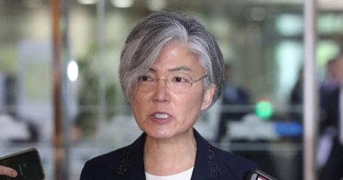 康京和外交部長官候補。
