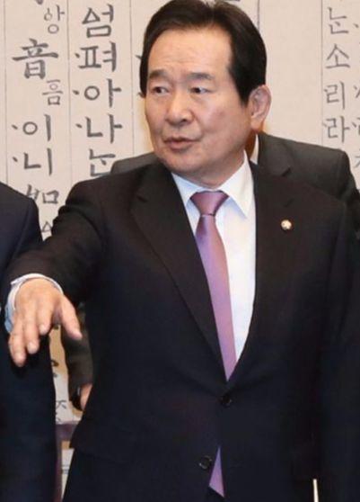 丁世均国会議長(写真=中央フォト)