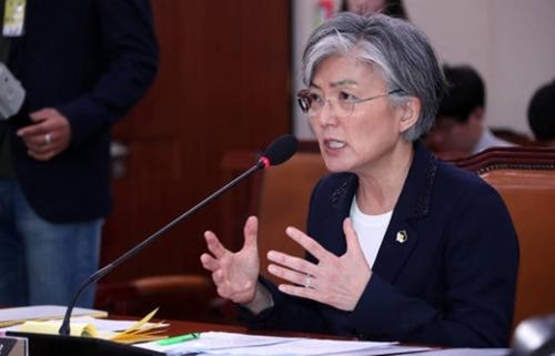外交長官候補者の康京和氏が7日、国会で開かれた人事聴聞会で議員の質問に答えている。