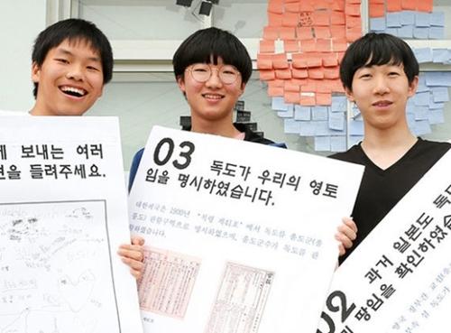 島根県の中学校に手紙を送った咸平中学校3年生のチャン・チャノク君、カン・ホギョン君、パク・アンス君(左から)。