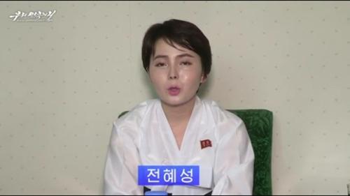 北朝鮮メディアに登場した脱北女性イム・ジヒョンさん