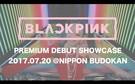 BLACKPINKの『AS IF IT IS YOUR LAST』MVの一部