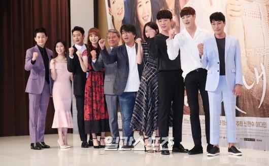 29日、ソウル永登浦(ヨンドゥンポ)タイムスクエア(TIMES SQUARE)でドラマ『黄金色の私の人生』の制作発表会が開かれた。