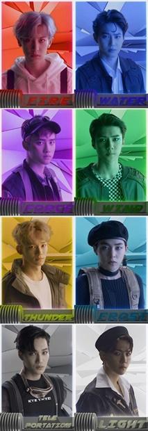 EXOのリパッケージアルバム『THE WAR:The Power of Music』のタイトル曲『POWER』のティーザーイメージ