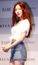29日午後、ソウル漢南洞ブルースクエアで開かれた6thミニアルバム『Following』記者懇談会に登場した歌手のヒョナ。