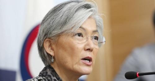 韓国の康京和外交部長官