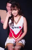 1日午後、ソウル弘大ステイラウンドで開かれたTERA CONCERTに参加したAV女優の三上悠亜。