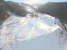旌善、可里旺山(カリワンサン)に造成されたアルパイン競技場は全体構造物の55%ほどが自然に復元される。スキー場としての価値が消えるだけに事後活用案を探すのも難しい。