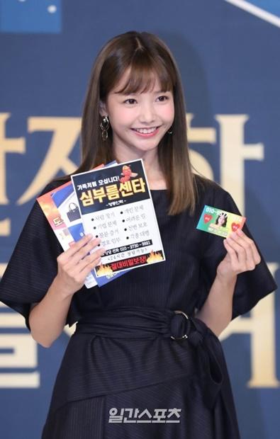 女優のハ・ヨンス