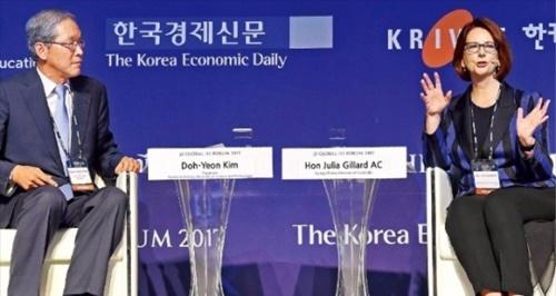 韓経:「韓国は高学歴の罠にはまった…賢い学生は多いが起業家精神は ...