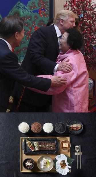 ドナルド・トランプ米国大統領が7日午後、青瓦台で開かれた国賓晩さんで慰安婦被害女性の李容洙さんを抱擁して挨拶している。左は文在寅(ムン・ジェイン)大統領(写真上)。国賓晩さんのコース別メニューに出てきた独島エビ。韓牛カルビ焼きと独島エビのチャプチェを添えた石焼き飯膳が登場した。(写真=青瓦台)