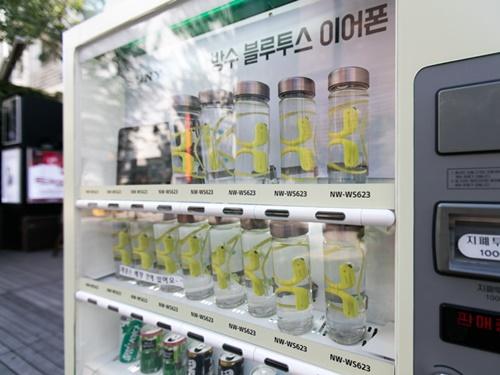 大学路の「EarphoneShop」店頭では、プロモーションの一環としてドリンク自販機に「SONY」の「ヘッドホン一体型ウォークマン」をディスプレイ。実際の商品はお店にて販売していますが、「防水」機能が一目で分かるユニークさに、思わず目を奪われます。