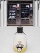 おしゃれタウン・カロスキルに位置するコスメショップ「VILLAGE 11 FACTORY」の店頭では、「Relax-day Body Oil Wash」(写真、12,000ウォン)を始めとする売れ筋商品が自販機で販売中(商品は定期的に入れ替え)。