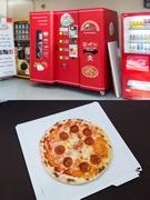 釜山(プサン)など地方では、約3分で熱々のピザが完成するイタリア発の本格派自販機が設置されているところも(6,000ウォン~)。韓国旅行中、少し目を向けてみればおもしろ自販機が見つかるかもしれません。