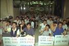 新韓銀行が買収することに決まったソウル・積善洞の同和銀行本店に金融監督院の調査チームが到着すると労組員が出入りを阻止している。
