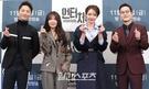 21日午後、ソウル江南区論硯洞のインペリアルパレスソウルで開かれたJTBCドラマ『アンタッチャブル』制作発表会に登場した(左から)チン・グ、チョン・ウンジ、コ・ジュニ、キム・ソンギュン。