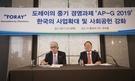 東レの日覚昭広社長(左)と韓国東レの李泳官会長が先月19日にソウルで行われた記者懇談会で質問に答えている。東レは2020年までに韓国に1兆ウォンをさらに投資する。(写真=韓国東レグループ)