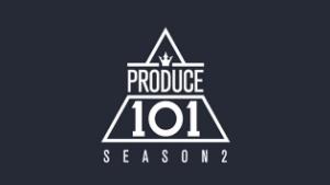 韓国のオーディション番組『プロデュース101』シーズン2のロゴ