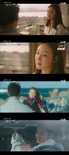 女優のチェ・ジウ(写真=tvNドラマ『世界で最も美しい別れ』)