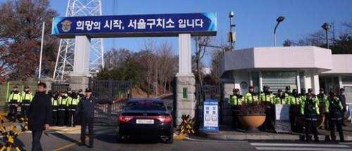 26日午前、朴槿恵前大統領が収監されている京畿儀旺市ソウル拘置所の入口に警察が配置されている。