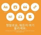 ソーシャルメディア「Tumblr」の公式サイトでユーザーの積極的な参加を進めるメッセージ。