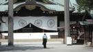 靖国神社(写真=中央フォト)