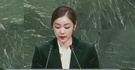 ニューヨークの国連本部で英語で演説しているキム・ヨナ(写真=国連テレビ画面キャプチャー)