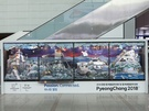 ソウル駅2階には、オリンピック開催を記念した特別展示品や記念品を取り扱う公式ストアも設置されています。