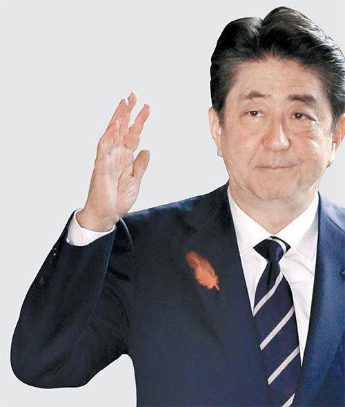 安倍晋三首相。(写真=中央フォト)