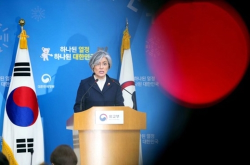 康京和外交部長官が9日午後、ソウル都染洞の外交部庁舎で2015年韓日慰安婦合意の処理方向について政府の立場を発表している。