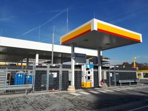 ドイツ・フランクフルトに設置された水素充電所。