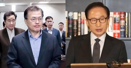 文在寅(ムン・ジェイン)大統領(左)と李明博(イ・ミョンバク)前大統領